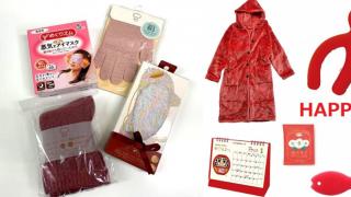 日本國民生活雜貨品牌LOFT推出多款文具雜貨2020福袋