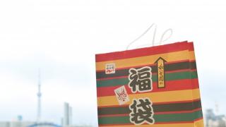 일본의 럭키 랜덤박스? 새해에는 후쿠부쿠로 복주머니!