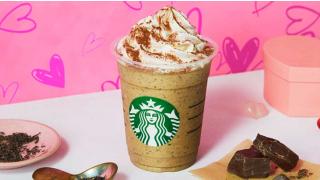 일본 먹방여행! 2020년 스타벅스 화제의 발렌타인데이 기간한정 메뉴! 'CHOCOLATE with'