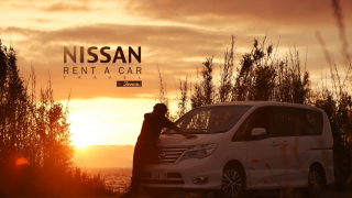 Drive Away to Chugoku Region in A NISSAN's Car Rental Services