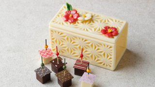 The Most Japanese Valentine's Chocolate You'll Find This Season