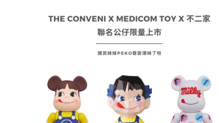 THE CONVENI X MEDICOM TOY X 不二家PEKO醬 聯名公仔限量上市