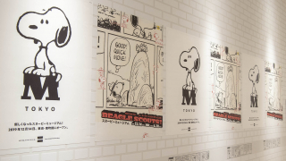 The Brand New Snoopy Museum Tokyo & PEANUTS Cafe!