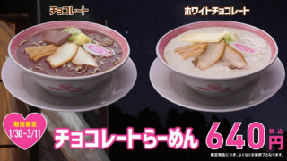 Food in Japan is at a Different Level: Korankuen's Chocolate Ramen