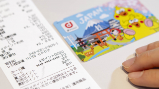 Free Wi-Fi, Discounts, and Cute Characters? Find Out More About Japan's Best Point...