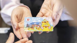 小資日本旅遊購物必備:d POINT 集點折現優惠多  註冊使用教學攻略