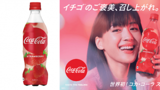 A Japanese First - Strawberry Coke is Out on Shelves, and the JAPANKURU Votes Are in