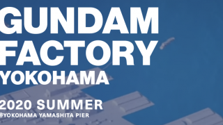 Gundam Factory Yokohama To Be Opening October 2020