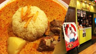현지인들에게 인기 많은 텐진 카레 맛집! '不思議香菜 ツナパハ+2(후시기샹차이츠나파하)'