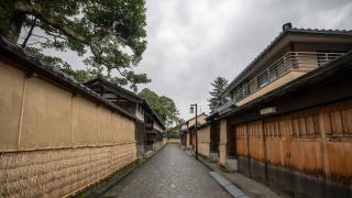 Kanazawa Spotlight: Nagamachi Bukeyashiki