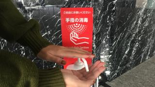 日本還好嗎?新型肺炎日本疫情及重點新聞情報彙整(4/17更新)