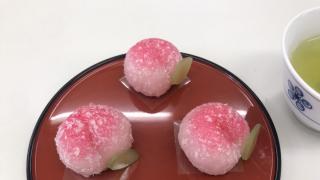 เรียนทำขนมญี่ปุ่น (ซากุระโมจิ)