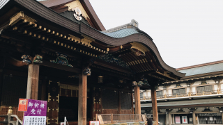 Shrine Recommendations in Tokyo ・ Part 1 ・ Studies & Exams
