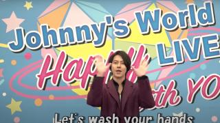 日本防疫洗手歌影片大集合:與嵐、山下智久等明星們一起度過緊急事態