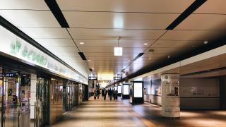 ญี่ปุ่นประกาศภาวะฉุกเฉิน อัพเดตจากสถานีโตเกียว