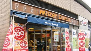 기간한정! 초여름 계절에 딱 맞는 미스터 도넛의 말차 도넛 시리즈!