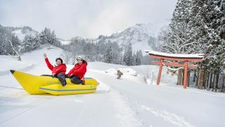 Fukushima - Tadami - Tadami Ski Resort
