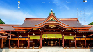 Online Shrine Visits in a Time of Social Distancing