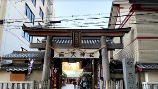 大阪戀人的聖地!尋訪東梅田的寺院與神社