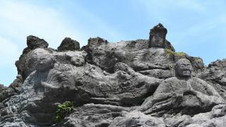 Yamagata - Akumi - The Sixteen Rakan Rocks