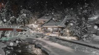 Tochigi - Nikko - Yunishigawa Onsen