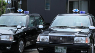 일본의 '타지 않는 택시' 서비스가 화제
