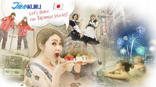 เปิดรับสมัครคนไทยในญี่ปุ่น เพื่อเป็น JAPANKURU SUPPORTERS