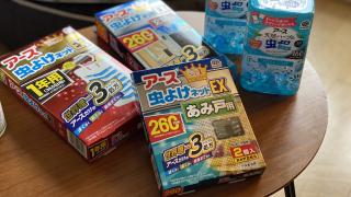일본방충제 아스제약 2020년여름준비하세요