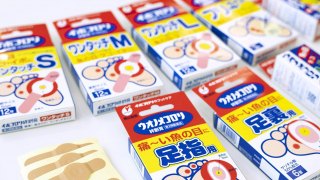This Japanese Foot Care Line Has Been Solving the Foot Concerns of Japanese Women for...