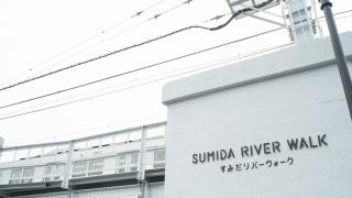 淺草到晴空塔捷徑?東京新景點Sumida River Walk和TOKYO Mizumachi日夜景一次看