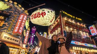 영원히 기억할래요. 오사카의 복어 호롱 특집