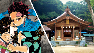 A Demon Slayer: Kimetsu no Yaiba Travel Destination! Visit the Kamado Shrines of Kyushu