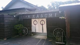 昭和の香り息づく木造校舎、廃校に泊まる#2