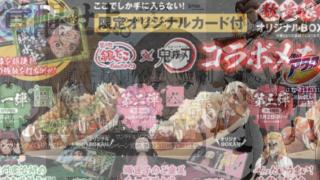 鬼滅之刃、EVA、巨人來比怪!日本動漫怪奇聯名商品5選  哪個周邊最讓你傻眼