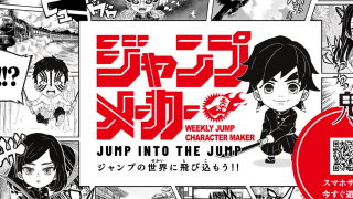 Become a Character in Demon Slayer, Haikyu!!, or My Hero Academia with Jump's New Character Creator
