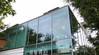 พักผ่อนแบบคนเมือง ที่ Daikanyama T-Site ร้านหนังสือ คอมมิวนิตี้มอลล์