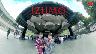 [시마네현/이즈모(IZUMO)] 일본신들의 고향