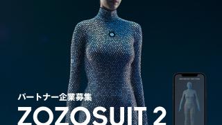 ZOZOSUIT 2 นวัตกรรมการวัดไซส์เสื้อผ้า