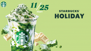 Japanese Starbucks Is Putting a Different Spin on Winter Drinks in 2020 - It's Matcha...