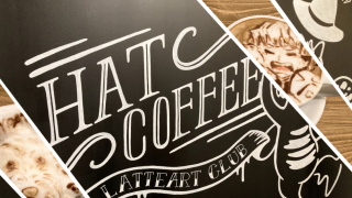 A Visit to Tokyo's Latte Art Heaven, Hat Coffee in Asakusa