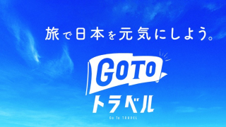 Japan's Go To Travel Campaign Suspended Nationwide, Starting with Tokyo, Osaka, Sapporo,...