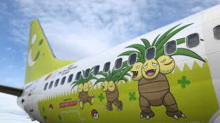 Exeggutor Fans Unite!? Get Egg-cited for Solaseed's Pokemon Flights in Miyazaki