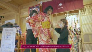 일본관광지의 코로나대처법 | 지바현의 나리타공항 주변도시