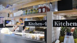 코로나 시대에 주목받는 '배달 전용 공유주방' - 키친베이스(KitchenBASE)