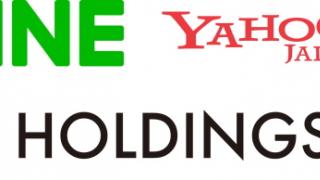 'LINE'과 '야후재팬'의 경영통합 소식