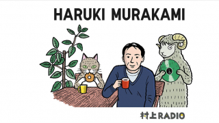 Haruki Murakami + Uniqlo UT ・ Some Unexpected Merch for Murakami Lovers and Book Fans...