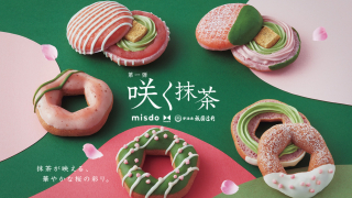 Attention All Matcha Lovers! Mister Donut and Tsujiri Are Making Sakura Season Donuts You...