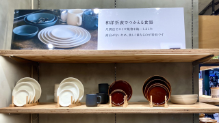 "Daiso's ""Standard Products"" Is a New Concept Shop in Shibuya, With a Stylish Twist"