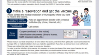 Japan Makes Its Official COVID-19 Vaccination Information Available in 17 Languages...