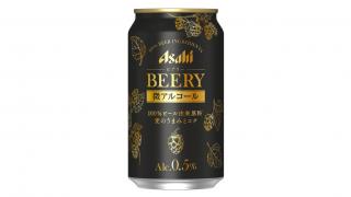 이것은 맥주인가 음료인가? 일본에서 발매되는 새로운 주류